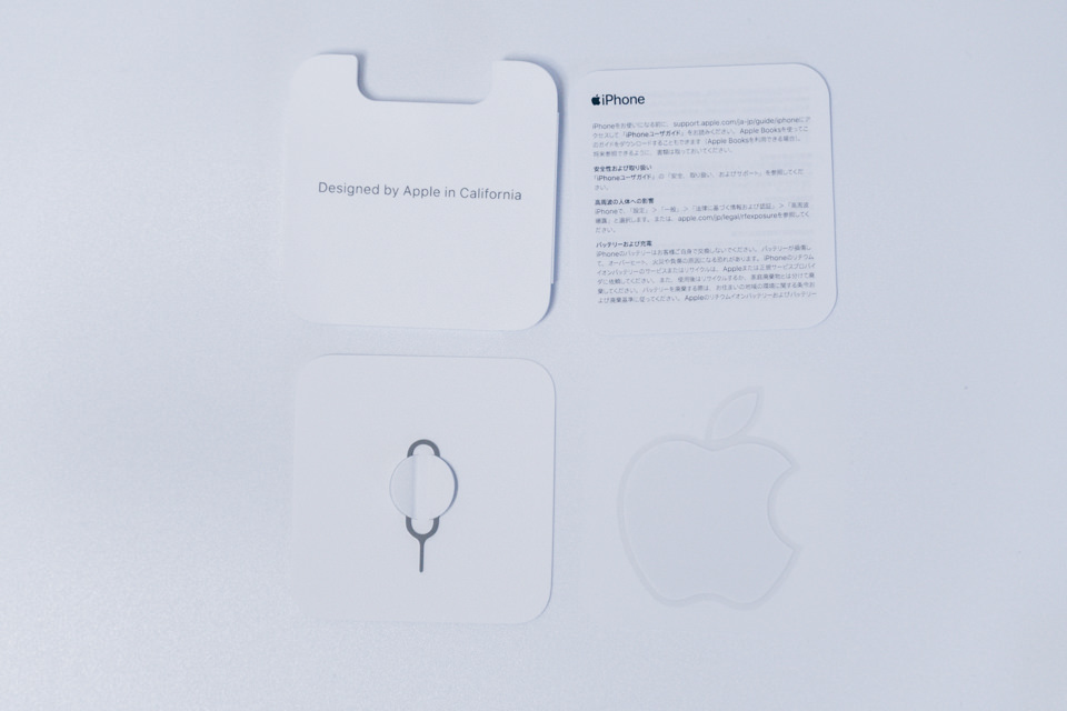iPhone12 miniに付属するSIMカード取り出し用ピンとステッカー