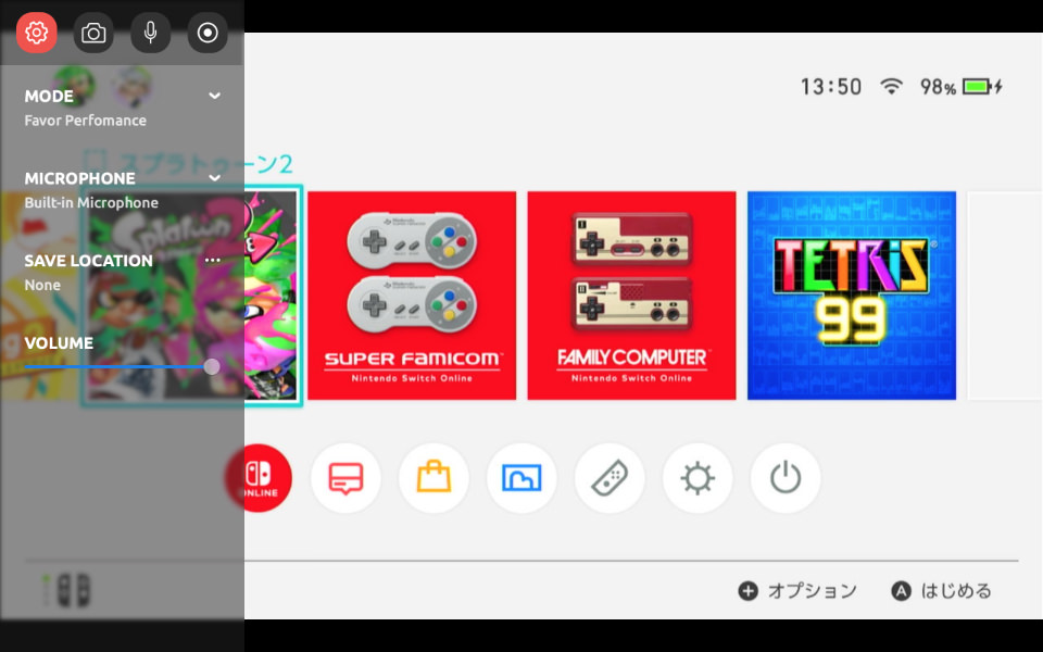 Genki Arcadeの設定メニュー