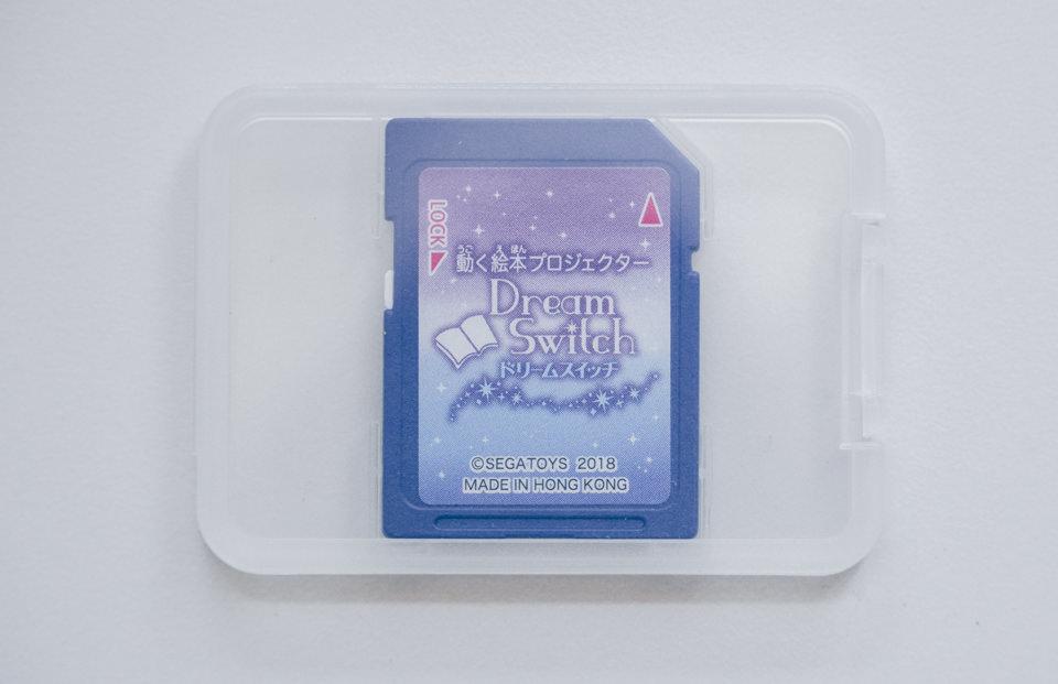 ドリームスイッチ付属のSDカード