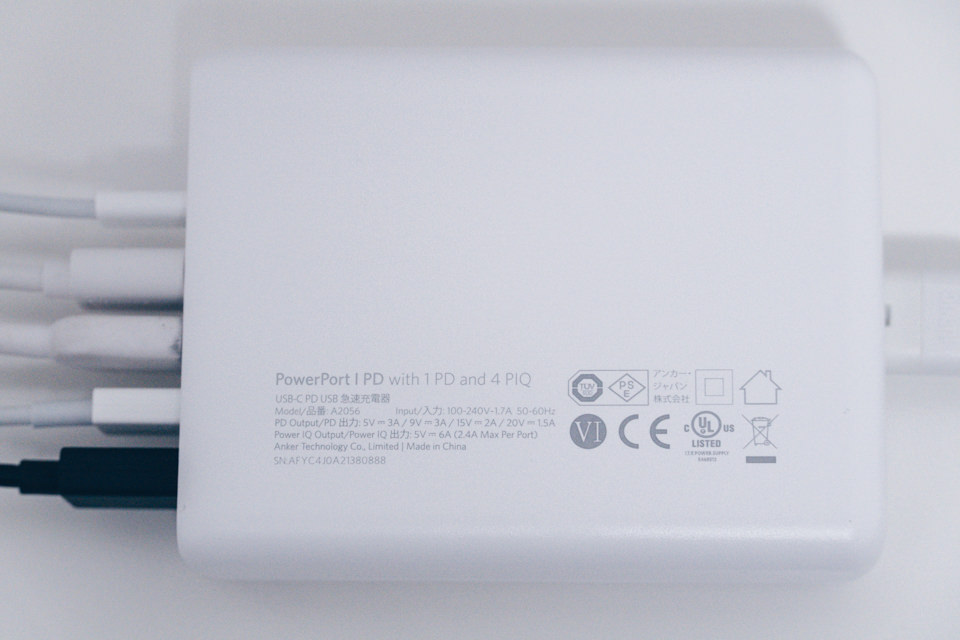 Anker PowerPort I PD - 1 PD & 4 PowerIQの本体裏面