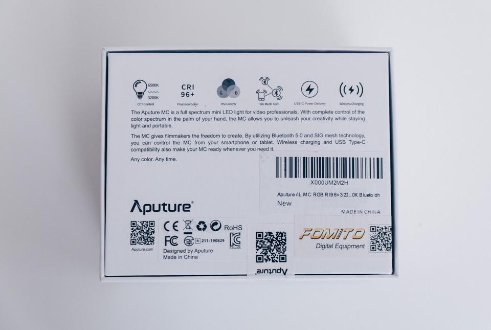 Aputure AL-MCのパッケージ底面