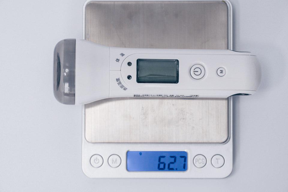 非接触スキャン体温計 700 TO-402WT本体重量