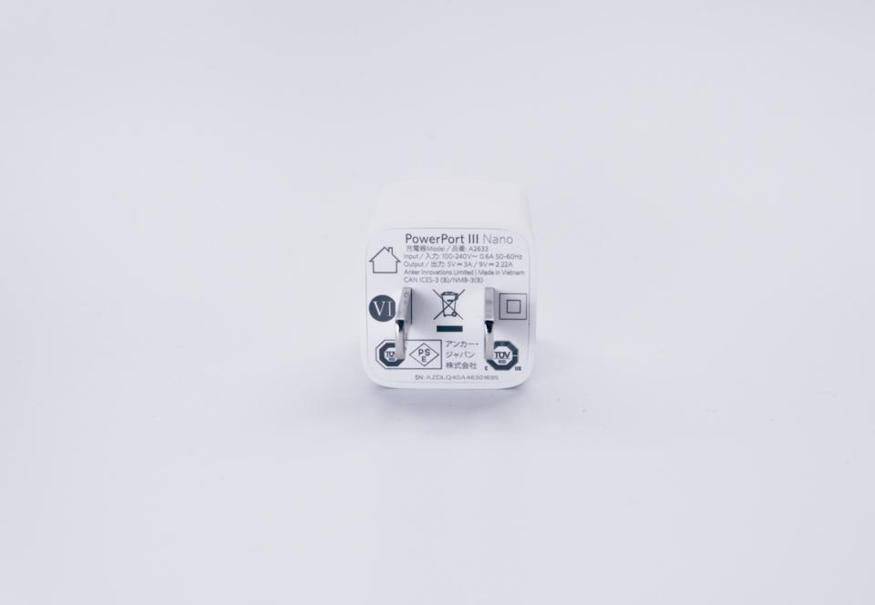 Anker PowerPort III Nano 20Wのコンセントプラグ部分