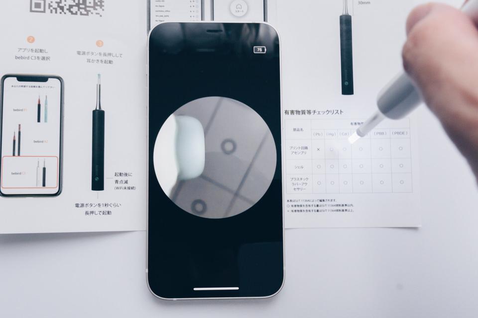 BeBird カメラ付耳かき C3の映像をiPhoneで映した様子